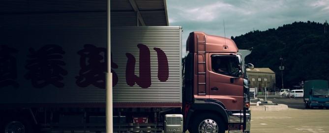Comprar ruedas de camión